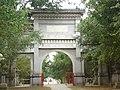 Chiayi City Martyrs' Shrine 20060121.jpg
