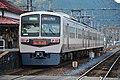 Chichibu Railway 6000 Nagatoro Station 2017-11-05 (28282190819).jpg