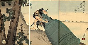 Bonshō - Toyohara Chikanobu, The Giant Bell, c. 1890 Ukiyo-e triptych depicting Benkei stealing the Mii-dera bonshō
