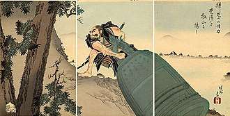 An ukiyo-e woodblock print, in three panels, depicting a muscular man dragging a large bell up a hillside
