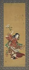Child Dancing with Chrysanthemum Branch