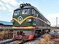 China Railways DF4B 9294 20170805 02.jpg