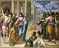 Christ Healing the Blind MET DT407.jpg