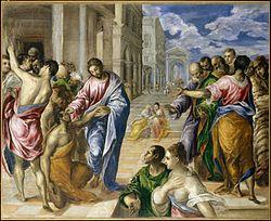 El Greco: Christ Healing the Blind