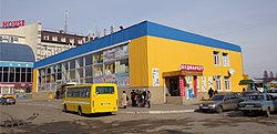 Chuhuiv Bus Station.jpg