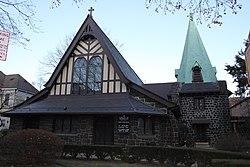 Church of the Resurrection (Queens, New York) 1.jpg