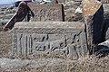 Cimetière de Noradouz 8.jpg