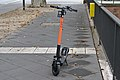 Circ E-Scooter Frankfurt am Main IMG 0159.jpg