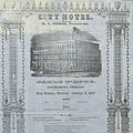 City Hotel, New Orleans restaurant menu (December 8, 1857).jpg