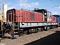 Class 8E E8008.JPG