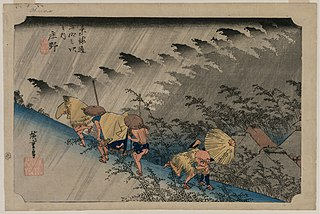 Driving Rain at Shono (Station 46) from the series Fifty-Three Stations of the Tokaido (1948.306)