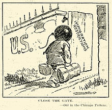 "A man with a bomb as a head walking through an open gate labeled ""IMMIGRATION RESTRICTIONS"" protecting a walled area labeled ""U.S."", holding a bag labeled ""UNDESIRABLE""; titled ""CLOSE THE GATE"""