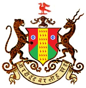Bijawar State - Image: Co A of Bjawar State