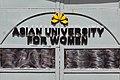 Coat of Arms, Asian University for Women (01).jpg