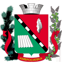 Coat of Arms of Amvrosiyivka.png