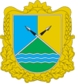 Coat of Arms of Bilmak raion.png