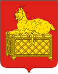 Coat of Arms of Bodaibo (Irkutsk oblast).png