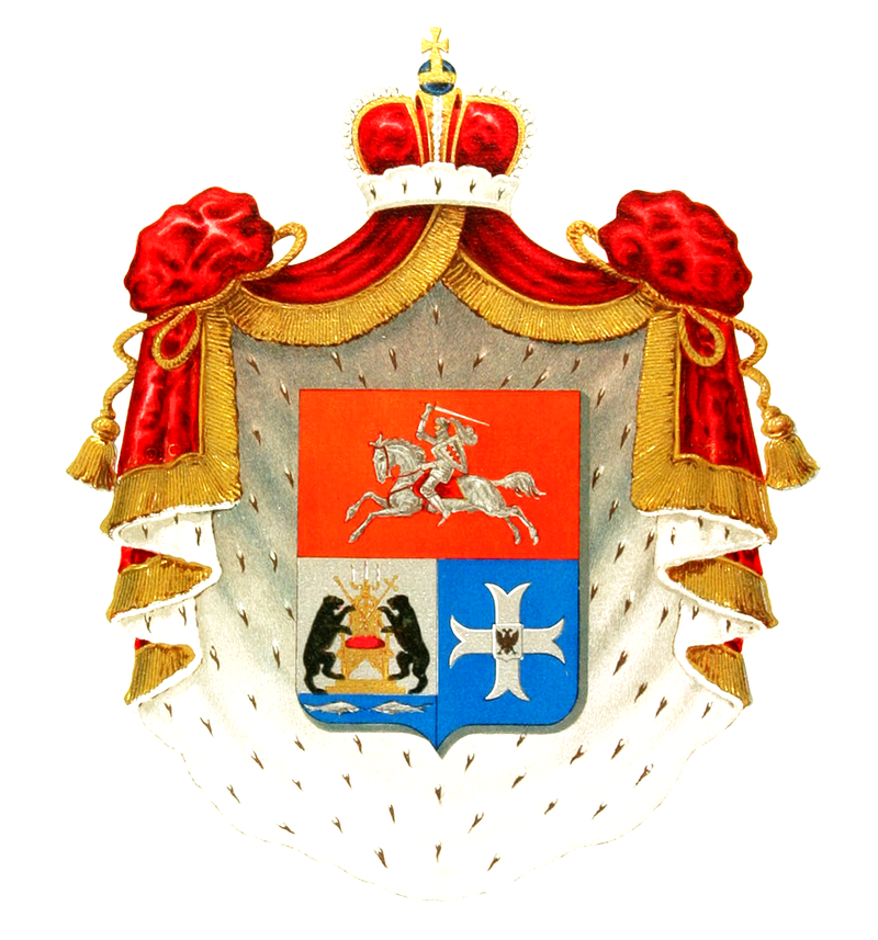 Coat of Arms of Golitsyn family.png