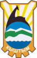 Coat of Arms of Kyshtym (Chelyabinsk oblast) (1967).png