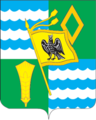 Coat of Arms of Ozyory rayon (Moscow oblast).png