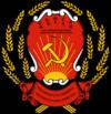 Coat of Arms of Volga German ASSR.png