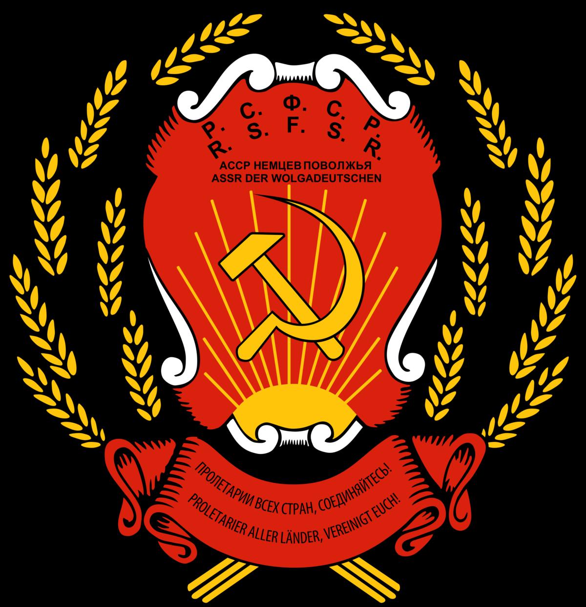 Wolga n mska republika wikipedija for Voga deutsche seite