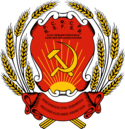 Coat of Arms of Volga German ASSR.png