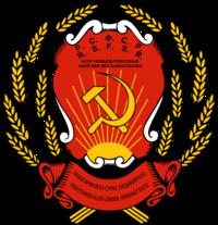 Blasón de los alemanes del Volga de la ASSR