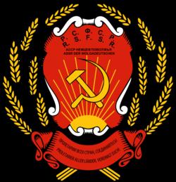 Coat of Arms of the Volga German ASSR