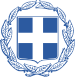 Coat of arms of Greece.svg