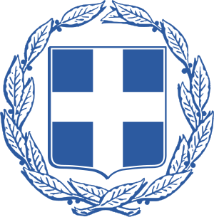 Coat of arms of Greece since 7 June 1975.