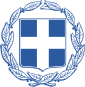 Naitional emblem o Greece