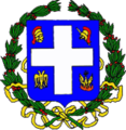 Coat of arms of Greek Republic 1924-1932.png