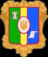 Coat of arms of Radomyshl Raion.png