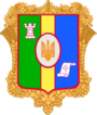 Coat of arms of Radomyshl Raion.png