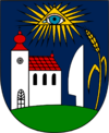 Coat of arms of Voganj.png