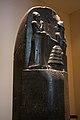 Code of Hammurabi 46.jpg