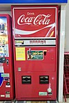 Coke vending machine.jpg