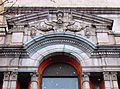 Coliseum Theatre Washington Heights east facade detail.jpg