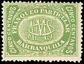 Colombia Barranquilla 1882 5c green.jpg