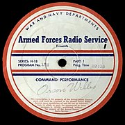 Command-Peformance-H18-175.jpg