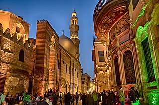 Bayn al-Qasrayn district and plaza in Cairo, Egypt
