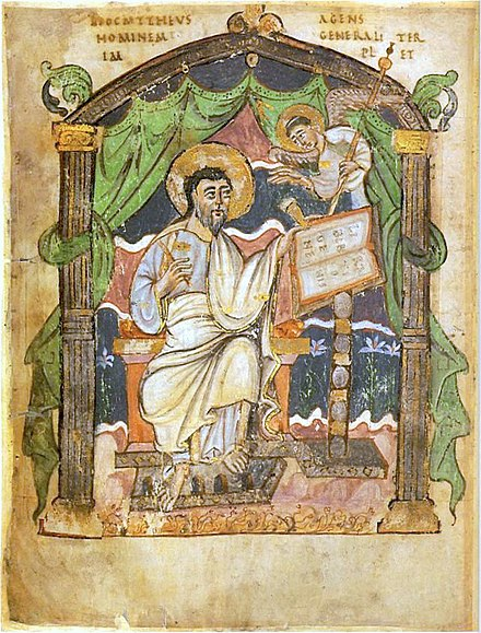 Miniature of St Matthew in the Carolingian gospels presented by AEthelstan to Christ Church Priory, Canterbury Coronation Gospels Athelstan Saint Matthew.jpg