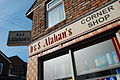 Coronation Street Corner Shop.jpg