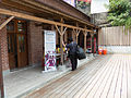 Cosplay Service and Register Counter 20140705b.jpg