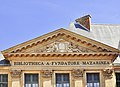 Courtyard of Institut de France 006.jpg