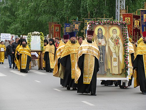 Saints Cyril and Methodius procession Cross Procession in Novosibirsk 04.jpg