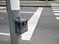 Crosswalk button 20180626.jpg