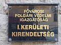 Csécsy-Jankovics house (1912). Directorate of Civil Defense plaque. - 19 Pauler Street, Budapest.JPG