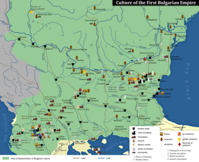 Culture of the First Bulgarian Empire.